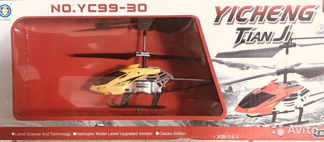 Летающий вертолет на пульте управления