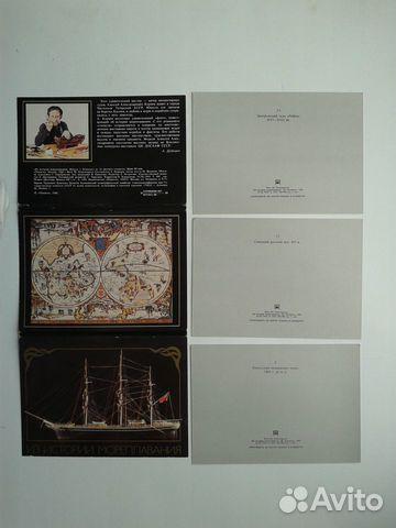 Из истории мореплавания 89503804935 купить 3