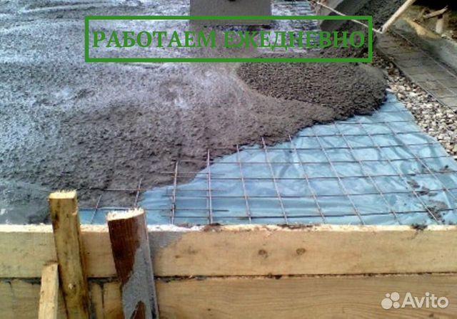 Купить бетон в воронеже авито раствор цементный свойства