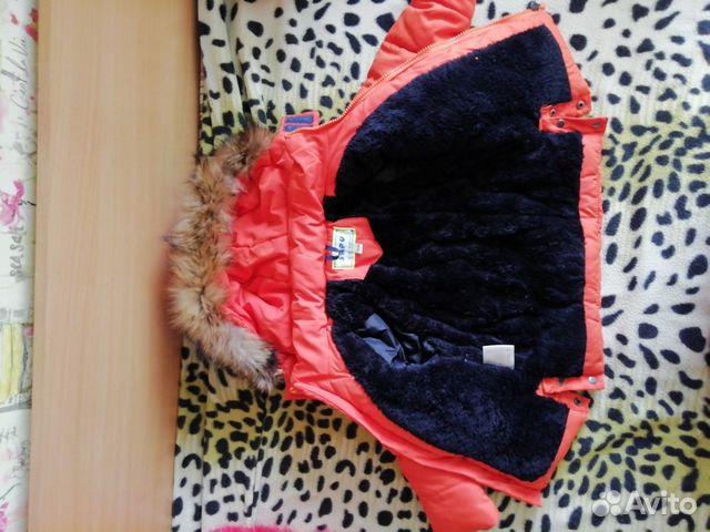 Зимний костюм на мальчика 89201047143 купить 3