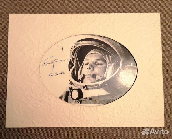 Автографы гагарина на открытках, картинки спортивные