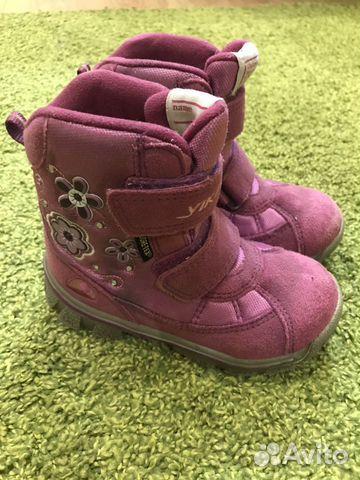 Boots Viking