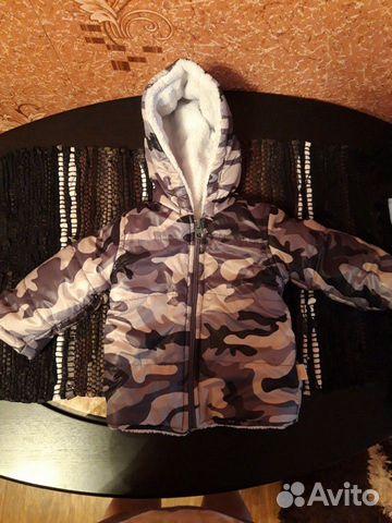 Продам теплую курточку. в отличном состоянии  89190645389 купить 1
