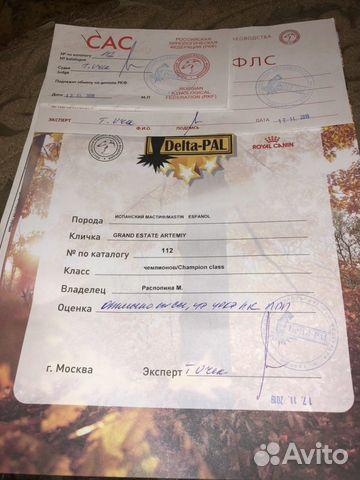 Вязки купить на Зозу.ру - фотография № 5