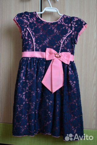 Нарядное платье для девочки 5-6 лет  89059618729 купить 3