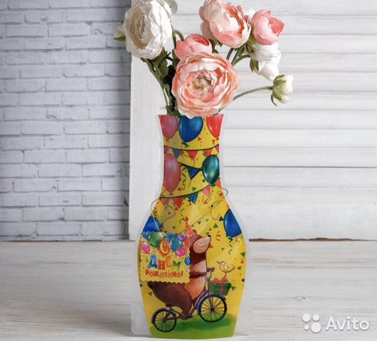 Складная ваза с открыткой 89275392905 купить 2