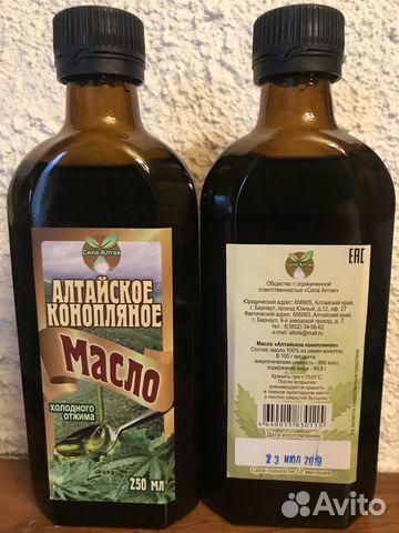 Масло конопли в москве голландские семена конопли купить