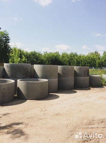 Бетон шилово купить 9 кубов бетона цена