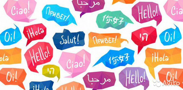 Lärare i ryska och engelska språken