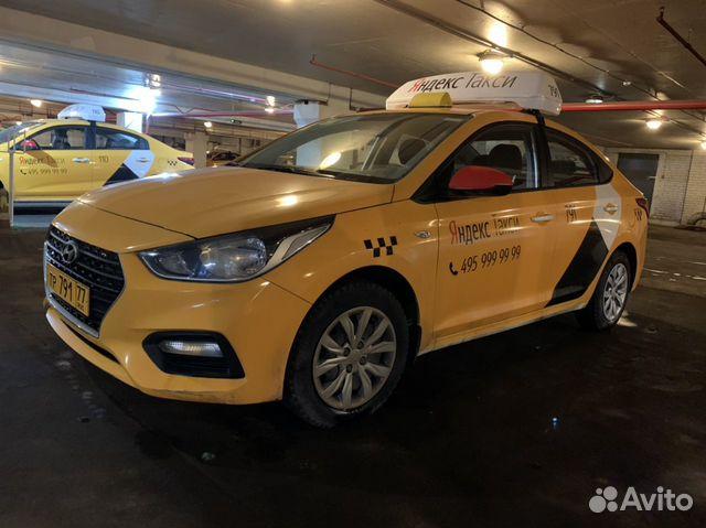 Аренда авто без залога в москве под такси деньги под залог дома в московской области