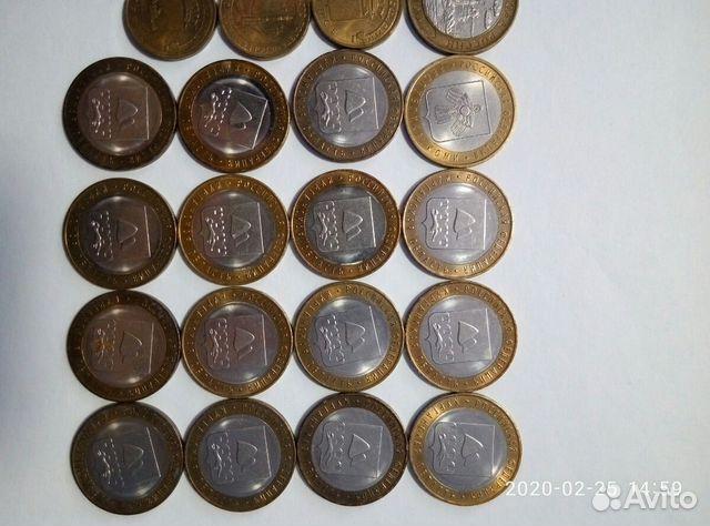 Монеты редкие 2,5,10