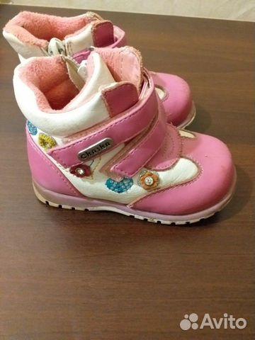 Ботинки Сказка  89040293559 купить 1