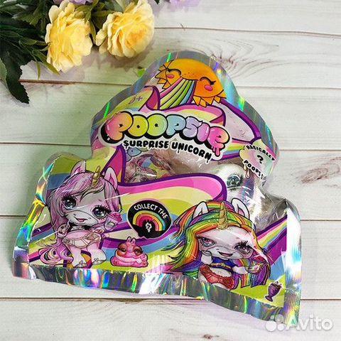 84942303606 Poopsie в пакете