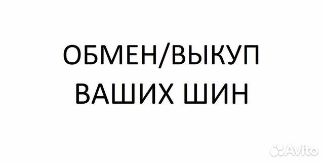 Bridgestone 215/55/R17 1шт. б/у летняя