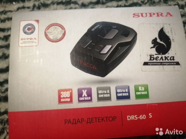 89537076471 buy 1