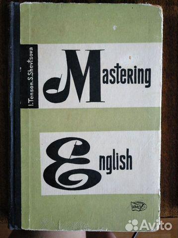 Винтажные учебники по Английскому языку купить 3