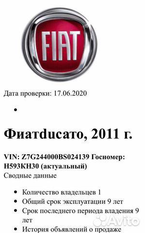 FIAT Ducato, 2011 89121677322 купить 3