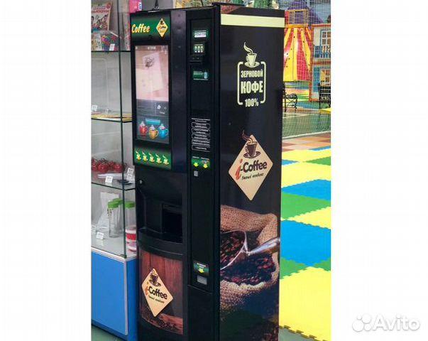 Торговый автомат  89132107898 купить 1