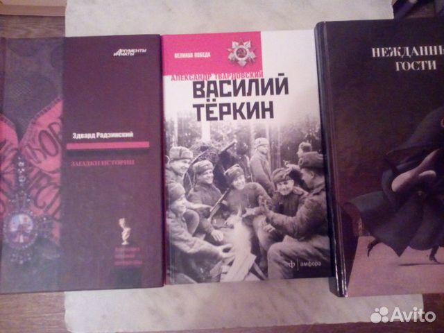 Художественные книги б/у  89505425640 купить 3