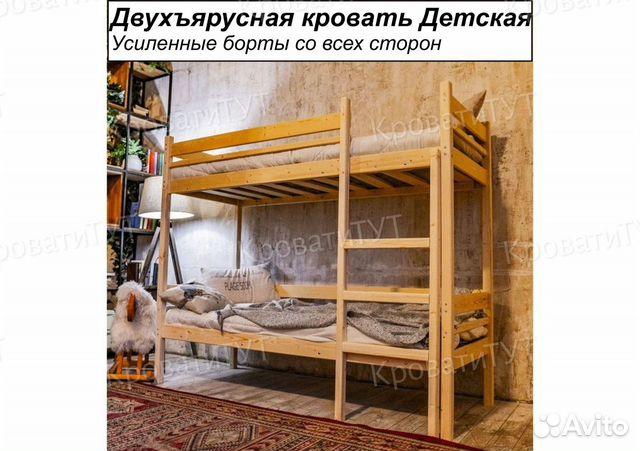 Кровать Двухъярусная Домик Чердак из массива сосны  купить 2