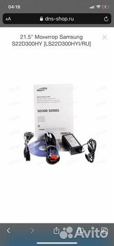 Монитор SAMSUNG  89283918929 купить 3