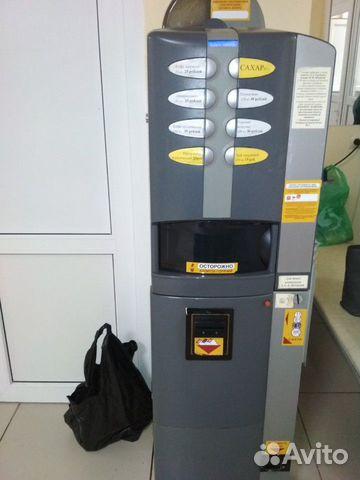 Кофейный аппарат Colibri  89126055411 купить 1