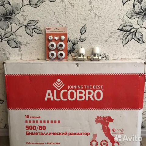 Радиаторы биметаллические Alcobro