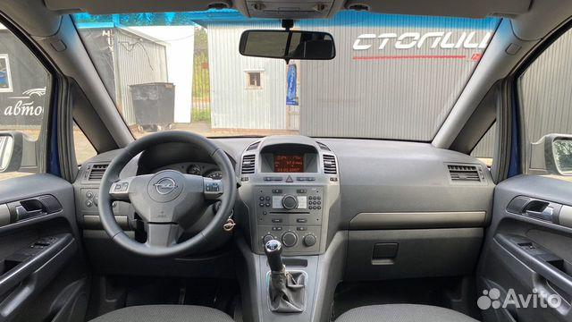 Opel Zafira, 2007  89828345268 купить 10