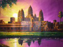 Картина маслом на холсте «Ангкор-Ват»