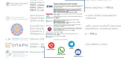 Втб-24 онлайн личный кабинет войти в личный кабинет логин пароль спб
