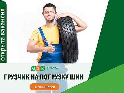 работы в ульяновске вакансии для девушек
