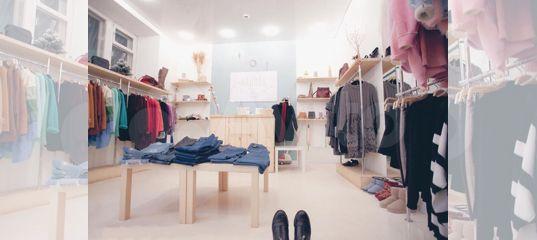d5d699122e5a040 Франшиза магазина женской одежды Хлопок купить в Тюменской области на Avito  — Объявления на сайте Авито