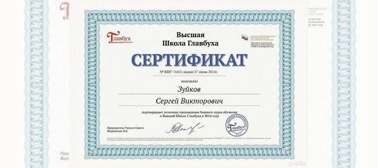 Бухгалтерия мпгу москва декларация 3 ндфл вычет по предыдущим годам это