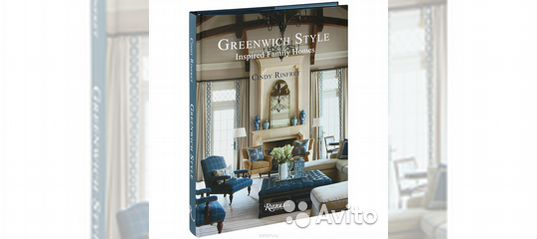 Greenwich Style Inspired Family Homes