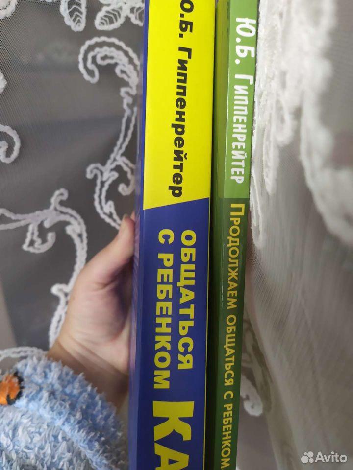 Книги, две шт