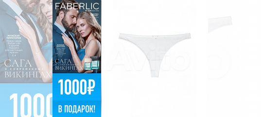 Реклама стрингов дарья риффель веб модель