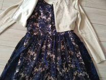 Платье + балеро