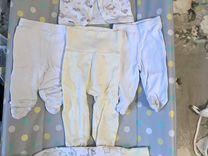 Вещи с рождения — Детская одежда и обувь в Омске