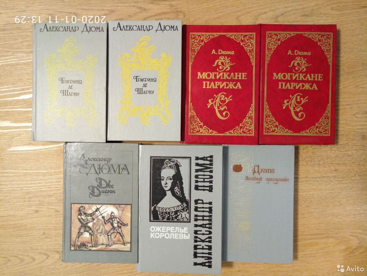 А. Дюма 7 книг, содержание внутри