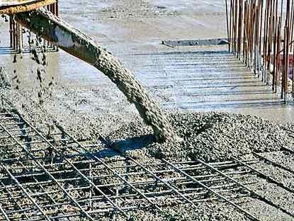 купить бетон гороховец