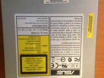 DVD привод asus CD-S520B