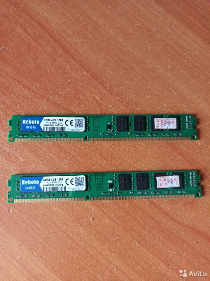 Оперативная память DDR3 4Гбx2