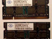 DDR2-1GB 667MHz для ноутбука