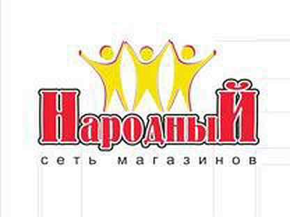 работа для девушек иркутск новоленино