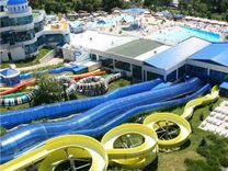Сочи с аквапарком