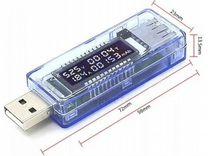 USB тестер — Товары для компьютера в Магнитогорске