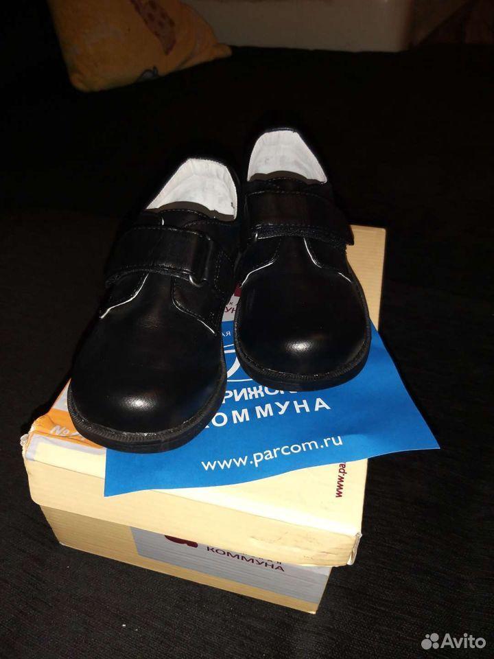 Туфли для мальчика 30 размер  89149176568 купить 4