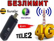Huawei E8372h + 4G интернет без ограничений