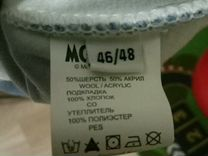 Шапка шлем финская moomin