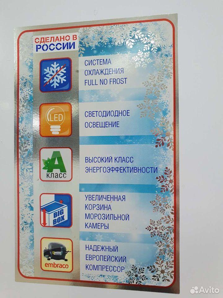 Современный холодильник Pozis 2019 89083071561 купить 9